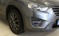 Mazda CX-5 SKYACTIV-D 150 Exclusive-Line (576465) detail2 thumbnail