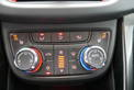 Opel Zafira Tourer 2.0 CDTI ecoFLEX Innovation (514272) detail18 thumbnail
