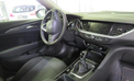 Opel Insignia Sports Tourer 2.0 Diesel, Edition (691401) detail3 thumbnail