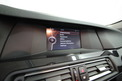 BMW 5 Serie Touring 525d Twinpower T A Limit Ed Xdrive detail13 thumbnail