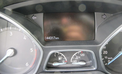 Ford Focus 1.5 TDCi DPF Start-Stop Ambiente (576315) detail4 thumbnail
