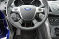 Ford Kuga 1.5 EcoBoost Trend, Navigatie detail16 thumbnail