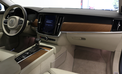 Volvo S90 D5 AWD Geartronic, Inscription (652470) detail7 thumbnail