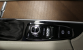 Volvo S90 D5 AWD Geartronic, Inscription (652470) detail11 thumbnail